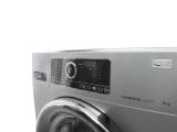 AWG 912S Pro Silverline Gewerbewaschmaschine 9kg Fassungsvermögen made by Whirlpool